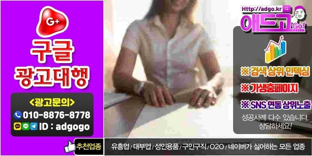 진돗개분양광고대행사온라인마케팅